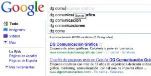 Google Instant nueva función de búsqueda, resultados más rápidos